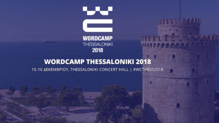 WordCamp Thessaloniki 2018- Priceless Experience