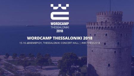 WordCamp Thessaloniki 2018- Priceless Experience