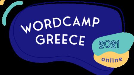 WordCampGreece 2021 (Online)